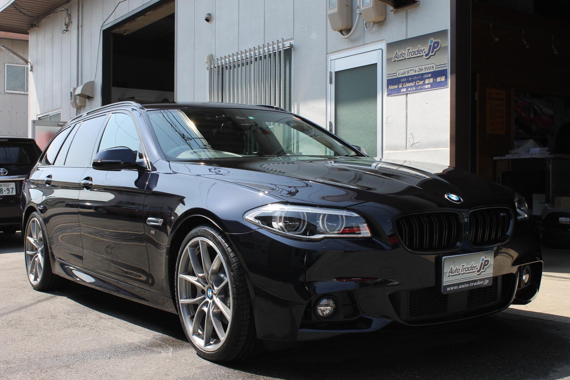 BMW  523dツーリング  Mスポーツパッケージ 納車です!(写真)